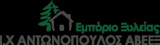 Logo Ι.Χ ΑΝΤΩΝΟΠΟΥΛΟΣ ΑΒΕΕΞ