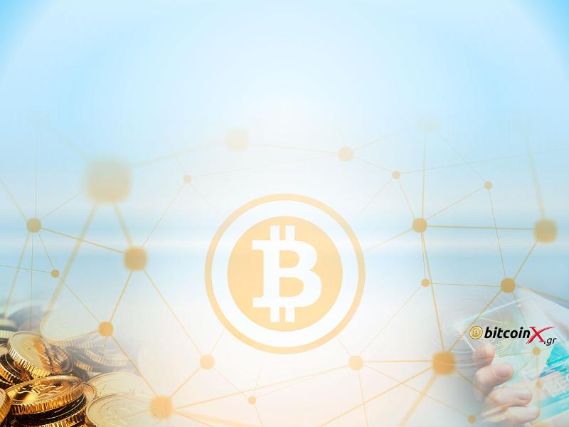 Υποδιπλασιασμός παραγωγής Bitcoin