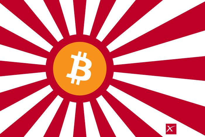 Επίσημος τρόπος πληρωμής στην Ιαπωνία