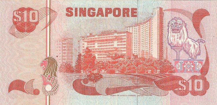 Δολλάριο Σιγκαπούρης